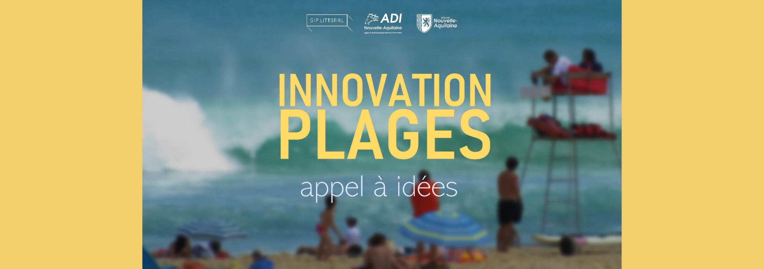 Appel à Idées INNOVATION PLAGES - Agence de Développement et d'Innovation de la Nouvelle-Aquitaine